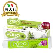 (Forhans)[Italian Forhans] Fresh Aloe Toothpaste 75ml