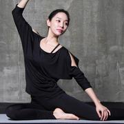 Fox Ji แขนค้างคาวหลวมเสื้อผ้าโยคะเสื้อผ้าโยคะสามชิ้น wicking (สีดำ M-XL)