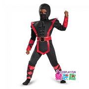 (CosplayFun)[Change Fun] Ninja Modeling Service