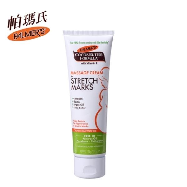 (Palmers)Palmer's Parmesan Massage Cream 125g (2018 New Upgrade)