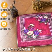 เบาะสไตล์ญี่ปุ่นและผ้าฝ้ายสไตล์ลม # 1