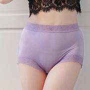 (Chlansilk)[Chlansilk] top silky 40-pin 100% silk underpants -8797 (purple)