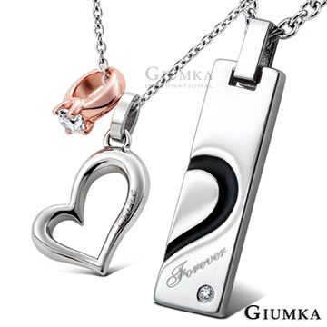 (GIUMKA)[GIUMKA] close to your heart jewelry white steel lover chain MN1588