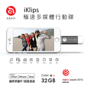[TAITRA] Adam Elements【iKlips】USB 3.1 Super Speed Multimedia Flash Drive for iOS - 32GB - Gray