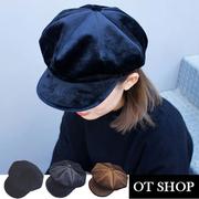 หมวกเนื้อกำมะหยี่ C1880 หมวก (3สี กรม ครีม ดำ )