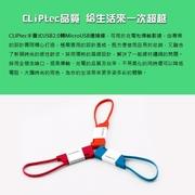CLiPtec Charm Style USB2.0 ไปยังสาย MicroUSB