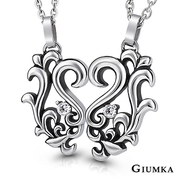 [TAITRA] 【GIUMKA】The Love Song Of Palace His & Hers Silver Section MN3043-1