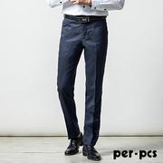 (per-pcs)Per-pcs elegant fashion wool suit pants _ dark blue (717123)