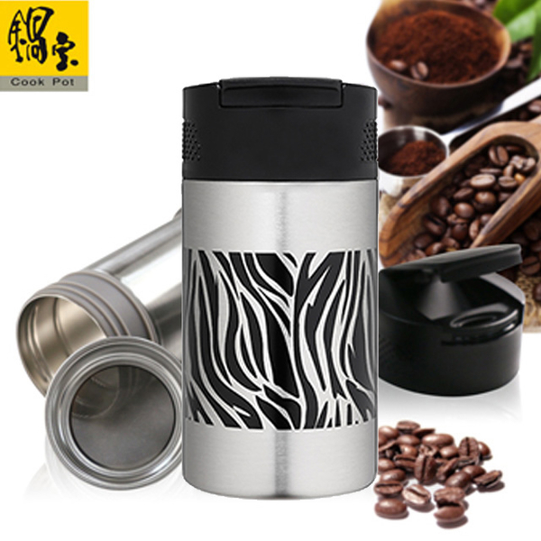 [TAITRA] [Cook Pot] #304 Stainless Steel Portable Coffee Maker (Zebra Pattern) SVC-0465ZB