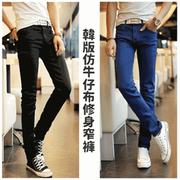 (Spot) Korean version of imitation denim Slim pants (2 colors)