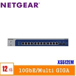 (NETGEAR)NETGEAR XS512EM 12埠10Gb Simple Network Management Multi-Giga Converter