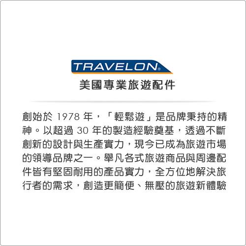 (TRAVELON)TRAVELON My Luggage Tag 4 In (Peach Green Yellow)
