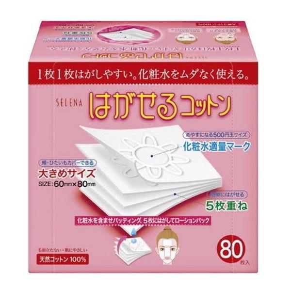 """(丸三)""""Japanese pill three"""" five layers of torn-type face covered cotton pad into 80"""