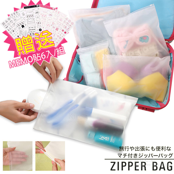 (kiret)Kiret travel storage waterproof storage bag 10 into the group - free travel dedicated MEMO stickers