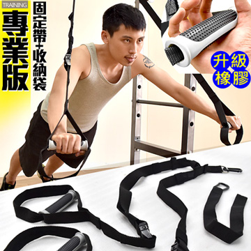 Rubber grip rope training