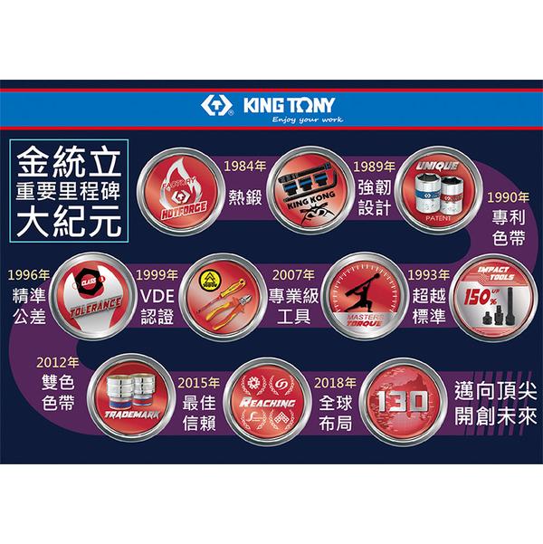 """(KING TONY)KING TONY professional tools 11 composite wrench set (11 composite wrench set) 1/4 """"~ 1"""" KT1211SR01"""