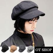 ผ้าฝ้ายแข็ง C1873 หมวกแปดเหลี่ยม