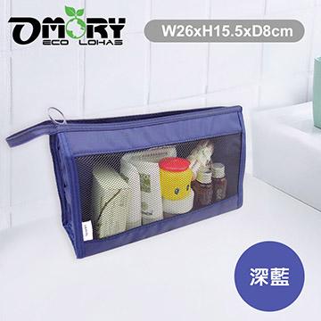 กระเป๋าจัดระเบียบอุปกรณ์อาบน้ำ สำหรับจัดเก็บของใช้ส่วนตัว เครื่องสำอาง สีน้ำเงินเข้ม