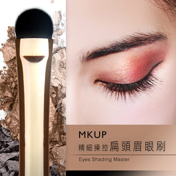 (MKUP)MKUP US coffee fine control flat head eyebrow brush 157mm (length) x4mm (diameter)