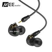 หูฟังชนิดใส่ในหู MEE audio M6 Pro สำหรับมืออาชีพ (สีดำ)