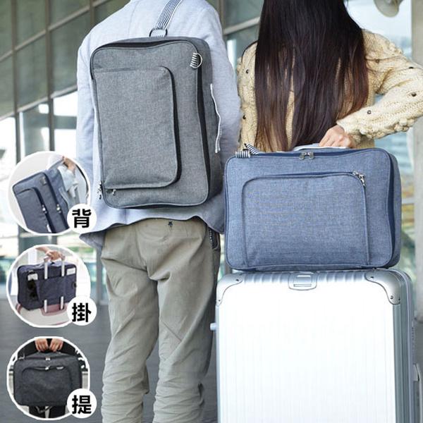 กระเป๋าเสริมสำหรับกระเป๋าเดินทาง กระเป๋าจัดระเบียบ
