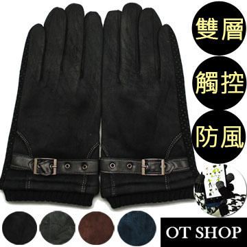 Windproof slip touch double gloves 0762