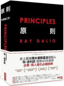 (商業周刊)原則:生活和工作(精裝)