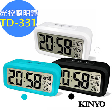 【NAKAY】 Mid-size digital light-controlled electronic clock / alarm (TD-331) automatic backlight at night