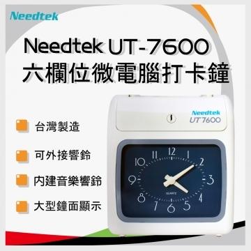 [TAITRA] Needtek UT-7600 Microcomputer Punch Clock