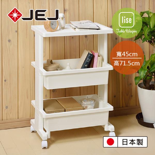 (JEJ)Japan JEJ LISE TWAGON Group Vertical Countertop Stroller - 3rd Floor