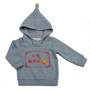 (yesboonbo)★ ★ clothes to prepare for the New Year will bristle cap T-- anti-up articles (gray 80cm-100cm) [Taiwan original brand - Asian mustached sw