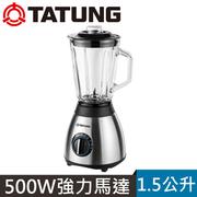 (TATUNG) เครื่องคั้นน้ำผลไม้ (TJC-1518A)
