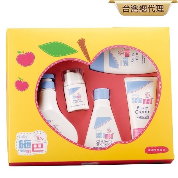 (sebamed)Big Apple five group gift