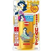 (KOSE SUNCUT)[Welfare goods] high silk sun 皙 皙 efficient sunscreen isolation gel 100g (waterproof) jasmine princess
