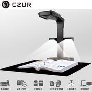 (CZUR SCANNER)CZUR ET16 PLUS Upright Scanner