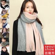 (Seoul Show) ผ้าพันคอ ผ้าคลุมไหล่ แคชเมียร์สองสี