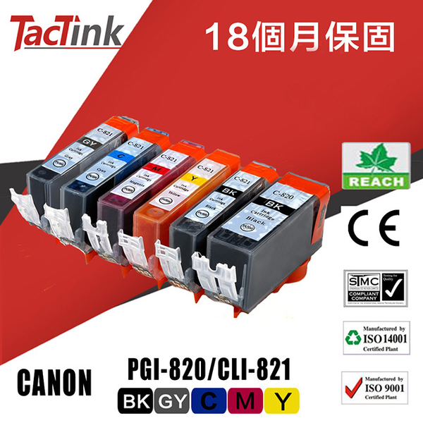 (TacTink)[TacTink]Canon CLI-821 Black BK Compatible Ink 匣