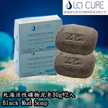 (La Cure)La Cure Dead Sea Mineral Mud Soap