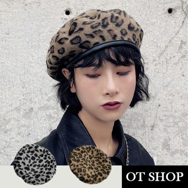 แฟชั่นเสือดาวหมวกเบเร่ต์ C2031