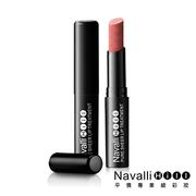 NH Professional Makeup Lip Care Lotion - Bare Powder (2.9g)