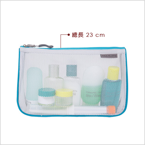 (TRAVELON)TRAVELON mesh wash bag 3 pieces