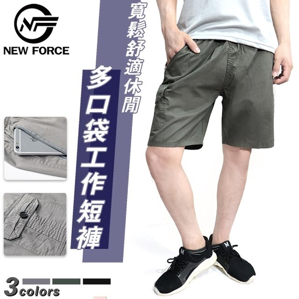 """N.F"" loose and comfortable casual multi-pocket work pants - army green"