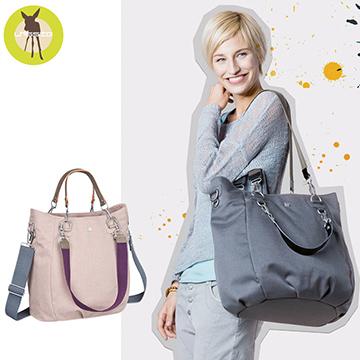 (lassig)[Germany] will Lassig mom fashion big tote bag - pink roses
