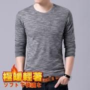 (G +) เสื้อคอกลมผู้ชาย เพื่อความอบอุ่น (สีเทา)