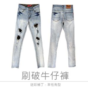 [Myj] กางเกงยีนส์แปรง, กางเกงทำลาย, กางเกงแพทช์, กางเกงแปรง, กางเกงยีนส์หลอดแคบ, กางเกง, กางเกงลำลอง, กางเกงเกาหลี, ผ้า denim อ่อน M ~ 3XL