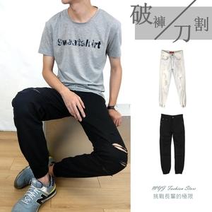 [Myj] กางเกงขายาวกางเกงกางเกงกางเกงกางเกงกางเกงกางเกง‧กางเกงยีนส์‧ denim กางเกงยีนส์กางเกงกางเกงกางเกง M ~ 3XL