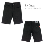 [Myj] รุ่นภาษาเกาหลีของ‧กระโปรงแคบ‧กางเกงขาสั้นกางเกงขายาว‧กางเกง‧กางเกงขาสั้น‧สีธรรมดา‧กางเกงขาสั้น‧กางเกงขาสั้น‧กางเกงสี‧หลายขนาด M ~ 3XL