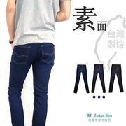 [Myj] ผลิตในประเทศไต้หวัน‧กางเกงยีนส์‧มีขนาดเล็กตรง‧พอดี‧กางเกงแคบ‧กางเกงขา‧กางเกงลำลอง‧กางเกงยีนส์ที่เรียบเนียน‧กางเกงขาสั้น M ~ 3XL
