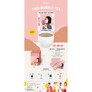 Chia Bubble Tea - Oriental Beauty Latte