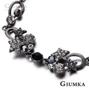 [GIUMKA] meteor Nocturne bracelet black gold black and white zirconium MB435-3